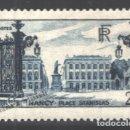Sellos: FRANCIA 1948 YVERT 822, PLAZA STANISLAS, CIUDAD DE NANCY - NUEVO **. Lote 166411281