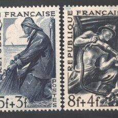 Sellos: FRANCIA 1949 YVERT 823-26, SERIE DE OFICIOS - NUEVO **. Lote 166411308