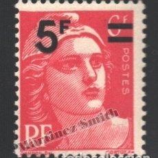 Sellos: FRANCIA 1949 YVERT 827, SELLO DE 1945 CON SOBRECARGA - NUEVO **. Lote 166411392