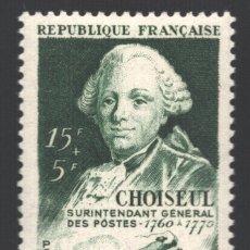 Sellos: FRANCIA 1949 YVERT 828, DÍA DEL SELLO, ETIENNE FRANÇOIS, DUQUE DE CHOISEUL - NUEVO **. Lote 166411412