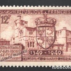Sellos: FRANCIA 1949 YVERT 839, 6º CENT. INCORPORACIÓN DEL DELFINADO - NUEVO **. Lote 166411594