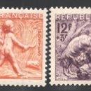 Sellos: FRANCIA 1949 YVERT 859-62, LAS ESTACIONES DEL AÑO, FUENTE DE BOUCHARDON - NUEVO **. Lote 166412174