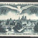 Sellos: FRANCIA 1947 YVERT CORREO AÉREO 20, 12º CONGRESO UNION POSTAL UNIVERSAL, UPU - NUEVO **. Lote 166412398