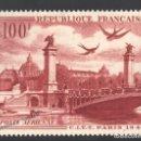 Sellos: FRANCIA 1949 YVERT CORREO AÉREO 28, CONGRESO INTER. TELEGRAFÍA Y TELÉFONO - NUEVO **. Lote 166412609