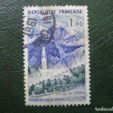 Sellos: FRANCIA, 1960* YVERT 1241. Lote 167008780