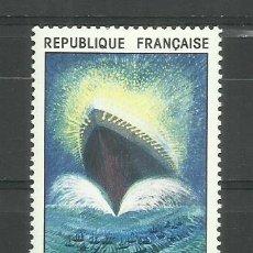 Timbres: FRANCIA SELLO NUEVO 1982 * . Lote 167107416