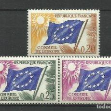 Timbres: FRANCIA SELLO NUEVO CONSEIL DE EUROPA 1981 * SERIE COMPLETA. Lote 167111456