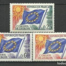 Timbres: FRANCIA SELLO NUEVO CONSEIL DE EUROPA 1965 * SERIE COMPLETA. Lote 167497032