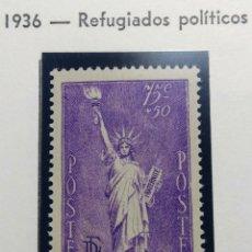 Sellos: FRANCIA 1936. REFUGIADOS POLÍTICOS.YVERT 309**.. Lote 168523084