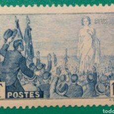 Sellos: FRANCIA 1936. MANIF. UNIV. PRO PAZ. YVERT 328**.. Lote 168620962