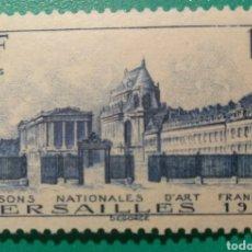 Sellos: FRANCIA 1938. ARTE FRANCÉS. YVERT 379**.. Lote 168636854