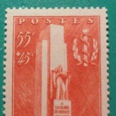 Sellos: FRANCIA 1938. SANIDAD MILITAR. YVERT 395**.. Lote 168637930