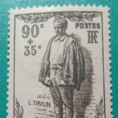 Sellos: FRANCIA 1939. MONUM. VÍCTIMAS CIVILES. YVERT 420**.. Lote 168641656