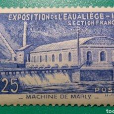 Sellos: FRANCIA 1939. EXPOS. AGUA EN LIEJA. YVERT 430**.. Lote 168644104