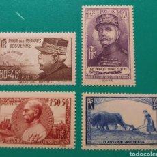 Sellos: FRANCIA 1940. OBRAS DE GUERRA. YVERT 454/457**.. Lote 168750352