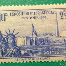 Sellos: FRANCIA 1940. EXPOS. INT. NUEVA YORK. YVERT 458**.. Lote 168753390