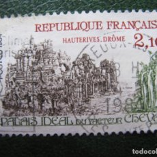 Timbres: FRANCIA, 1984** TURISMO, YVERT 2324. Lote 169215404