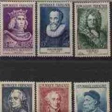 Sellos: SELLOS USADOS DE FRANCIA 1955, YT 1027/ 32. Lote 169291260