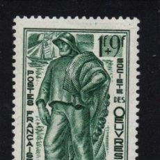 Sellos: FRANCIA 504** - AÑO 1941 - PRO OBRAS DEL MAR. Lote 169673632