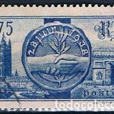 Sellos: FRANCIA 1938 SELLO YVES 400 SERIE USADO. Lote 171149370