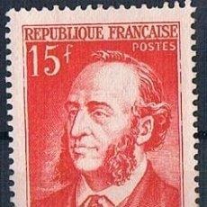 Sellos: FRANCIA 1951 SELLO YVES 880 SERIE USADO. Lote 171149408