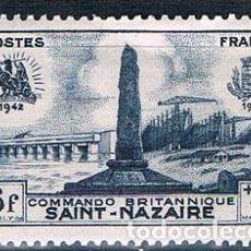 Sellos: FRANCIA 1947 SELLO YVES 786 MH*. Lote 171374668