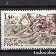 Sellos: 1977 SELLO NUEVO YVERT 1952 ** NUEVO SIN CHARNELA, MNH. Lote 171521383