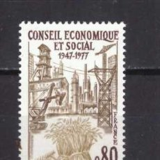 Sellos: 1977 SELLO NUEVO YVERT 1957 ** NUEVO SIN CHARNELA, MNH. Lote 171521512