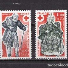 Sellos: 1977 SELLO NUEVO YVERT 1959 AL 1960 ** NUEVO SIN CHARNELA, MNH. Lote 171521653