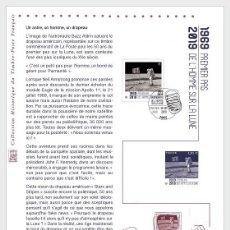Sellos: FRANCE 2019 - 50EME ANNIV. PREMIER PAS DE L'HOMME SUR LA LUNE (DOCUMENT PHILATÉLIQUE). Lote 172028898