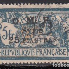 Sellos: COLONIAS FRANCESAS, SIRIA, 1920-22 YVERT Nº 67. Lote 172252844
