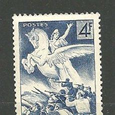 Sellos: YT 669 FRANCIA 1944. Lote 181343631