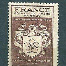Sellos: YT 668 FRANCIA 1944. Lote 179085997