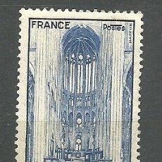 Sellos: YT 666 FRANCIA 1944. Lote 179086036