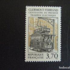 Sellos: FRANCIA Nº YVERT 2608*** . AÑO 1989. CENTENARIO DEL PRIMER TRANVIA ELECTRICO, EN CLERMONT-FERRAND. Lote 206403102