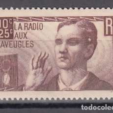 Selos: FRANCIA, 1938 YVERT Nº 418 /**/, SIN FIJASELLOS.. Lote 175632445