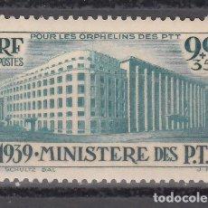 Selos: FRANCIA, 1939 YVERT Nº 424 /**/, SIN FIJASELLOS. . Lote 175632797