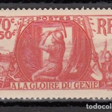 Selos: FRANCIA, 1939 YVERT Nº 423 /**/, SIN FIJASELLOS, . Lote 175634174