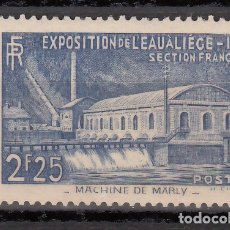 Selos: FRANCIA, 1939 YVERT Nº 430 /**/, SIN FIJASELLOS, . Lote 175634219