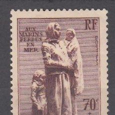Selos: FRANCIA, 1939 YVERT Nº 447 /**/, SIN FIJASELLOS. . Lote 175635089