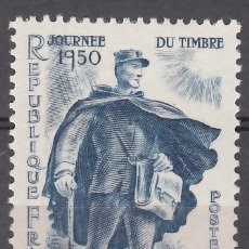 Sellos: FRANCIA, 1950 YVERT Nº 863 /**/, SIN FIJASELLOS. Lote 175639330