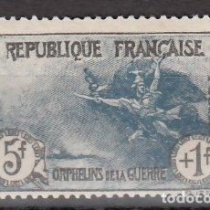 Sellos: FRANCIA, 1926-27 YVERT Nº 232 /*/ . Lote 175722917