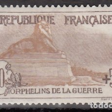 Sellos: FRANCIA, 1917-18 YVERT Nº 153 /*/ . Lote 175723059