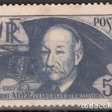 Sellos: FRANCIA, 1938 YVERT Nº 398 /*/ . Lote 175723243