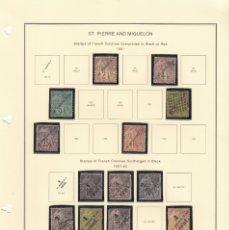 Sellos: COLONIAS FRANCESAS, SAN PEDRO Y MIQUELÓN, 1855-1947 COLECCIÓN DE SELLOS NUEVOS Y USADOS. . Lote 176264594