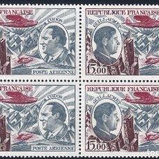 Sellos: FRANCIA 1973. YVERT AÉREO 48. GUILLAUMET Y CODOS PIONEROS DEL CORREO AÉREO (BLOQUE DE 4). MNH **. Lote 176400784