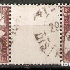 Sellos: FRANCIA.1884.TASA YT 25. Lote 176503022