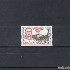 Sellos: FRANCIA 1960, YVERT 1265, MNH-SC. Lote 48693920