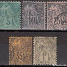 Sellos: COLONIAS FRANCESAS, EMISIONES GENERALES, 1881 YVERT Nº 49, 50, 54, 56, 59, . Lote 176940369