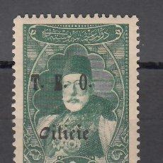 Sellos: COLONIAS FRANCESAS, CILICE, 1919 YVERT Nº 76 /**/ . Lote 176944302